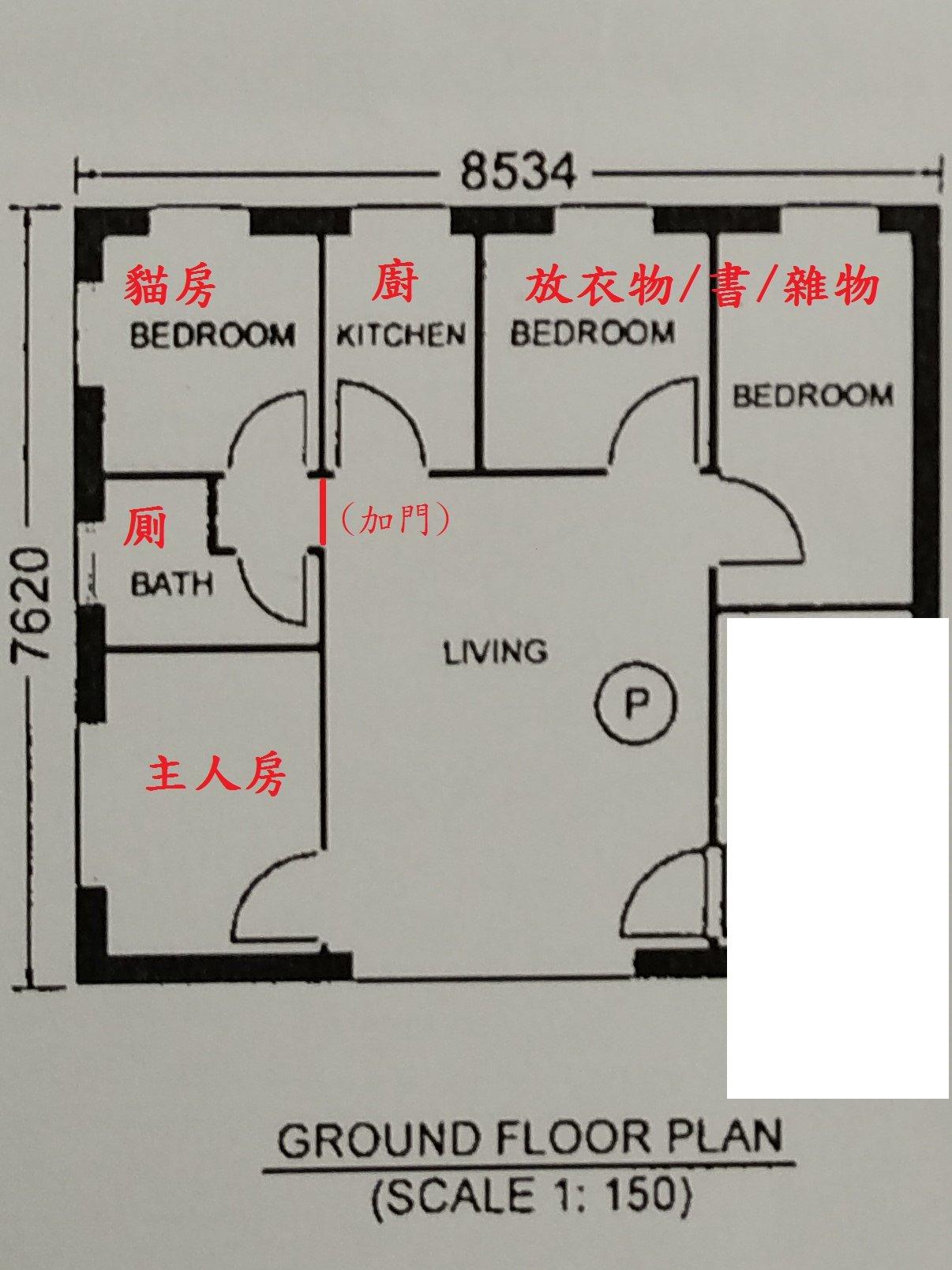 bid_deco_floorplan_1496501285.jpg