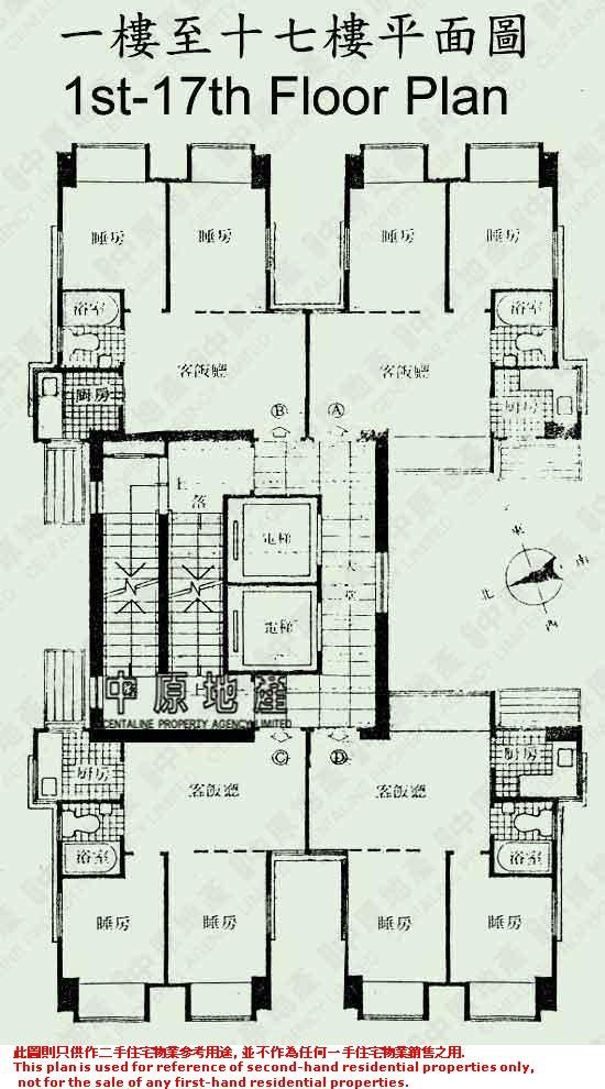 bid_deco_floorplan_1496916517.jpg