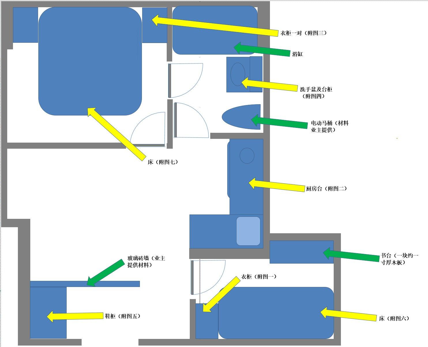bid_deco_floorplan_1500389146.jpg