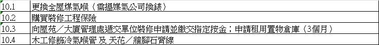 bid_deco_floorplan_1522206101.jpg