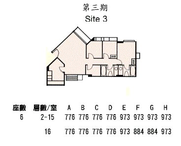 bid_deco_floorplan_1446449854.jpg