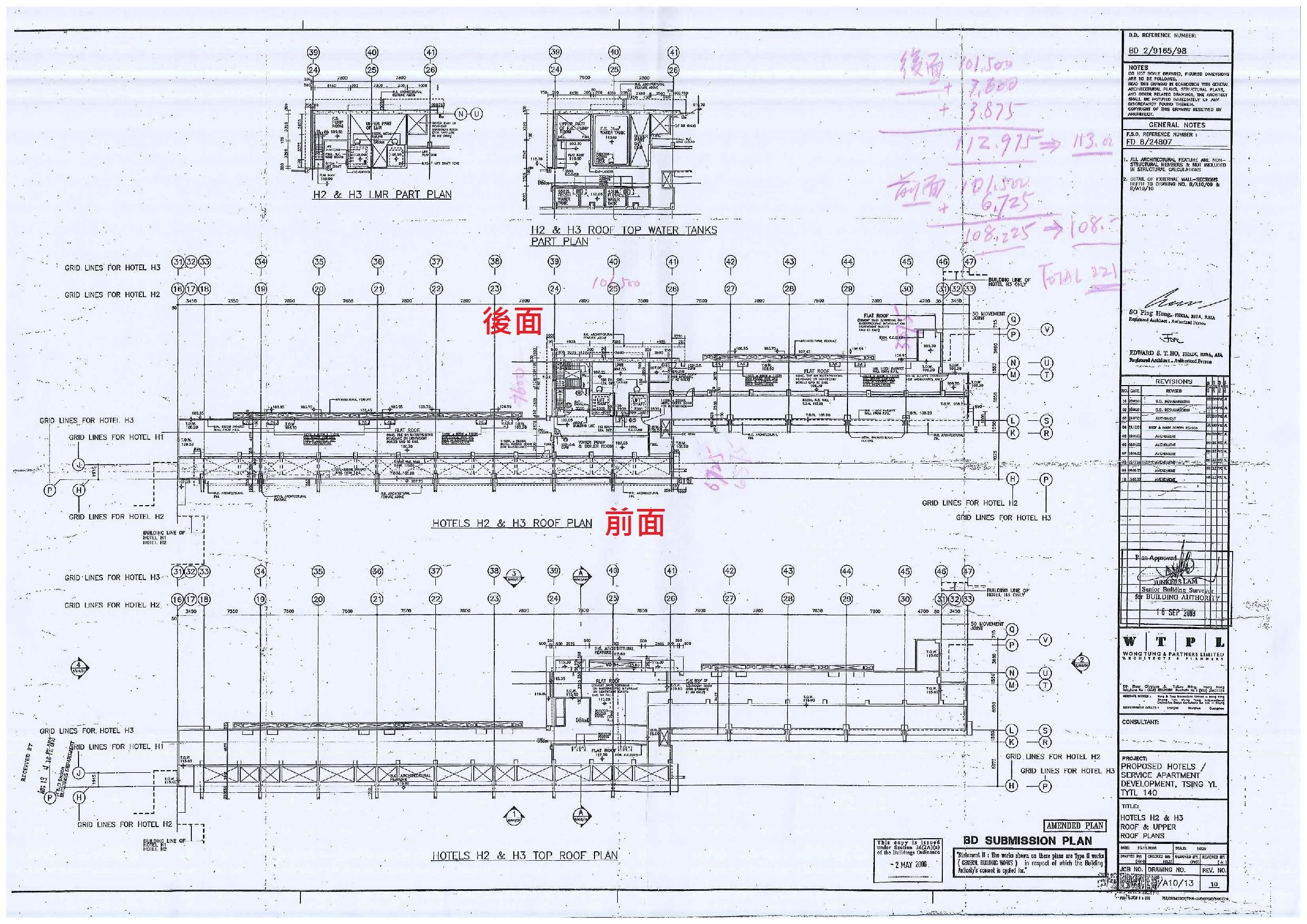 bid_deco_floorplan_1450430969.jpg
