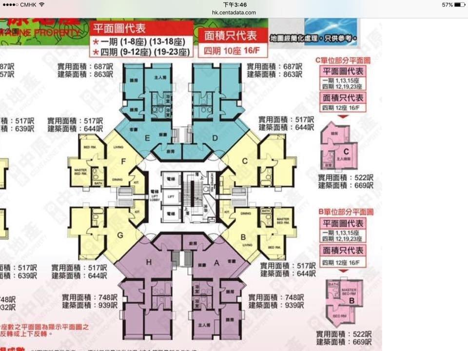 bid_deco_floorplan_1475740083.jpg